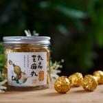 【产品故事】九品芝麻丸